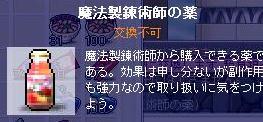 Maple0210_20090425203510.jpg