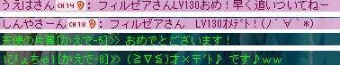 Maple0212.jpg