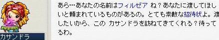 Maple0217_20081108000528.jpg