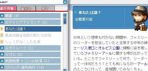Maple0224_20090523172040.jpg