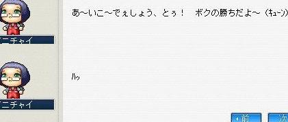 Maple0226_20090523172118.jpg