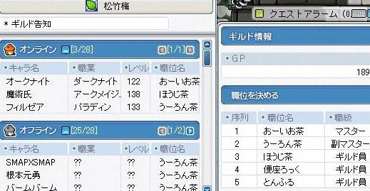 Maple0232_20090524182139.jpg