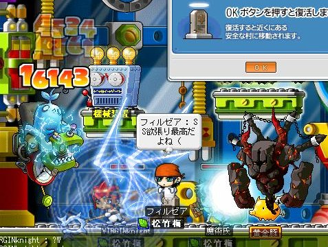 Maple0246_20090524183738.jpg