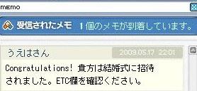 Maple0249_20090531174143.jpg