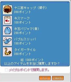 Maple0251_20090531174234.jpg