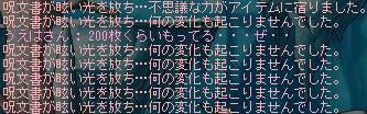 Maple0264_20090105183347.jpg