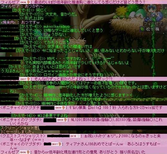 Maple0287_20090721022951.jpg