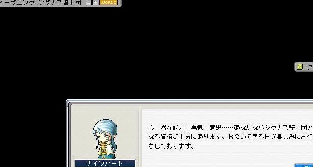 Maple0289_20090721023201.jpg