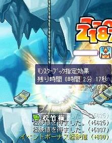Maple0291_20090721023229.jpg