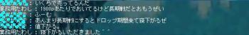 Maple0761.jpg