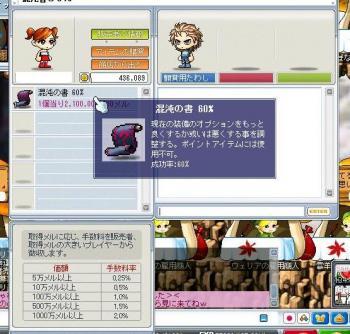 Maple0764.jpg