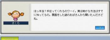 Maple0770.jpg