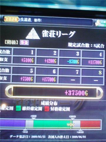 2ida.jpg
