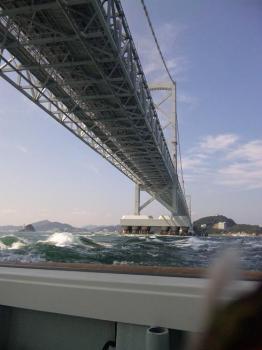大橋を北上