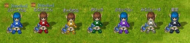 2009.8.3 お洋服