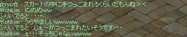 MixMaster_790.jpg