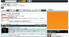090501_01.jpg