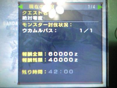 20090106085126