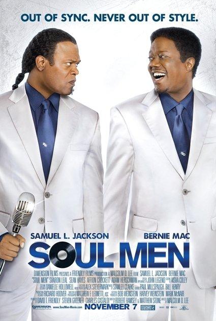 soulman-movie.jpg
