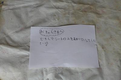 090325_3_s.jpg