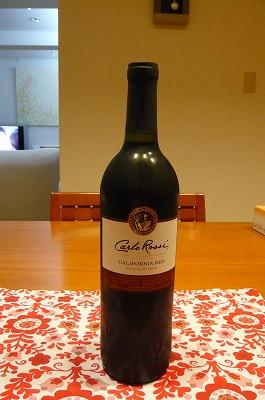 近くのスーパーで買ったワイン