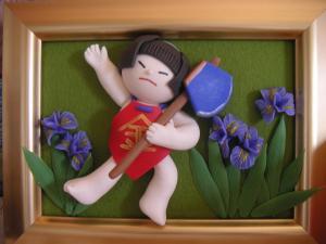 PICT0579金太郎