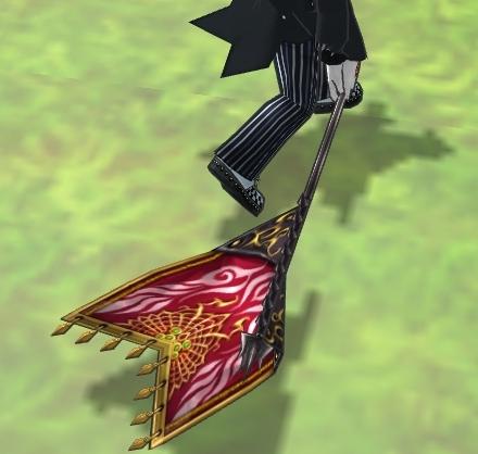 轟戦旗ファフニール