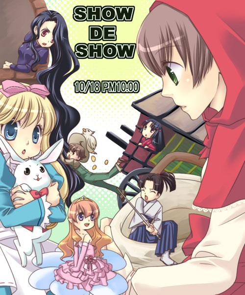 SHOW DE SHOW!! 10/18 ♪22時開場♪