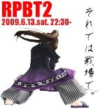 RPBT2