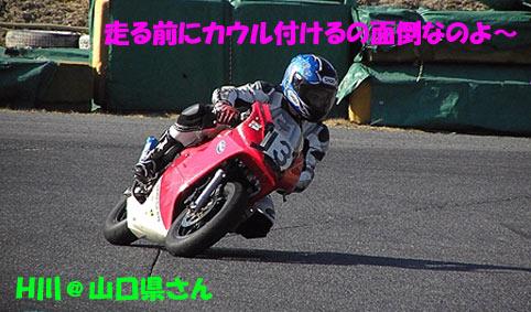 20100124203325.jpg