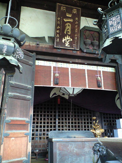 200809奈良二月堂