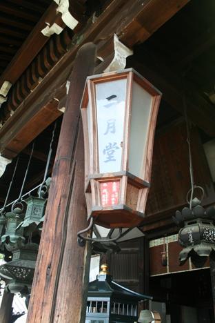 200809奈良二月堂灯篭