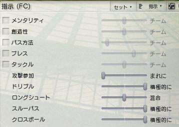 10]クリップボード