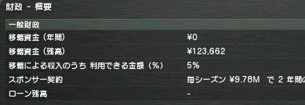 クリップボード0011