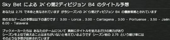 クリップボード0014