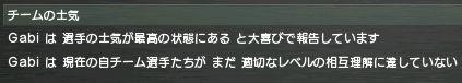 クリップボード0021