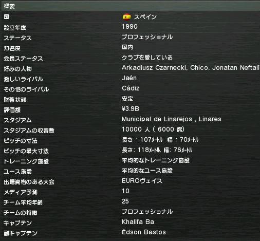 クリップボード00262
