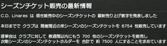 クリップボード00271