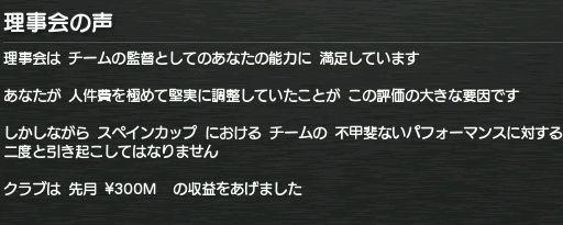 クリップボード00537