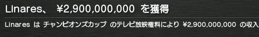 クリップボード00548