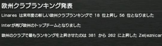 クリップボード00559