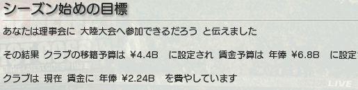 クリップボード00567