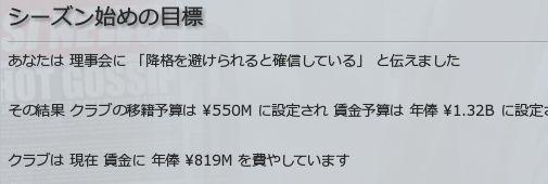 クリップボードb114
