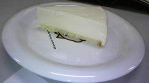 天尾さんのケーキ