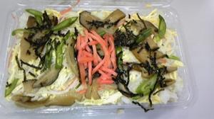 ついで ちらし寿司