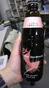 城崎地ビール グビガブ