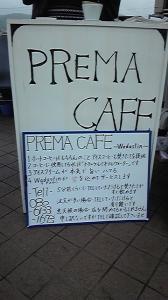 PREMA CAFE