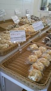いっぱい蒸しパン
