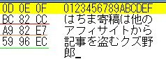 354_214_exdata_jis_s.jpg