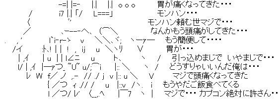 psgoki_monhan.jpg